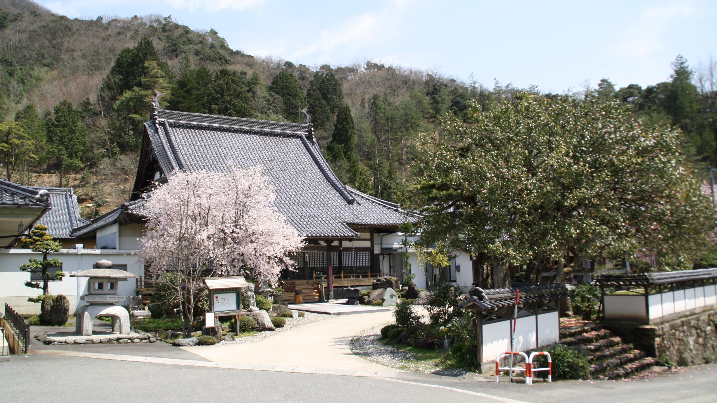 鳥取県 曹洞宗 大樹寺(だいじゅ...